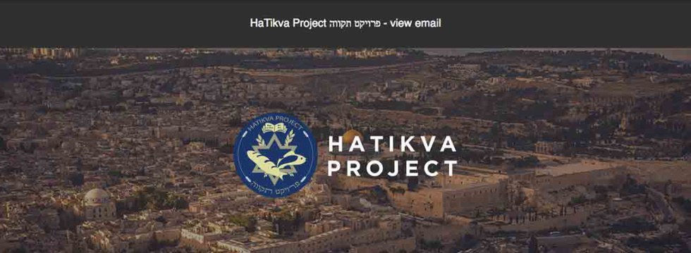 Image of cityscape with text Hatikva project