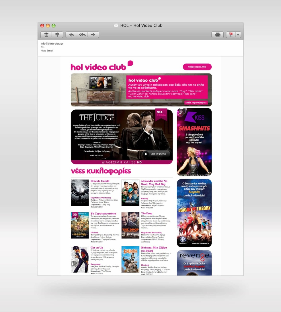 Image of Hot Video Club website
