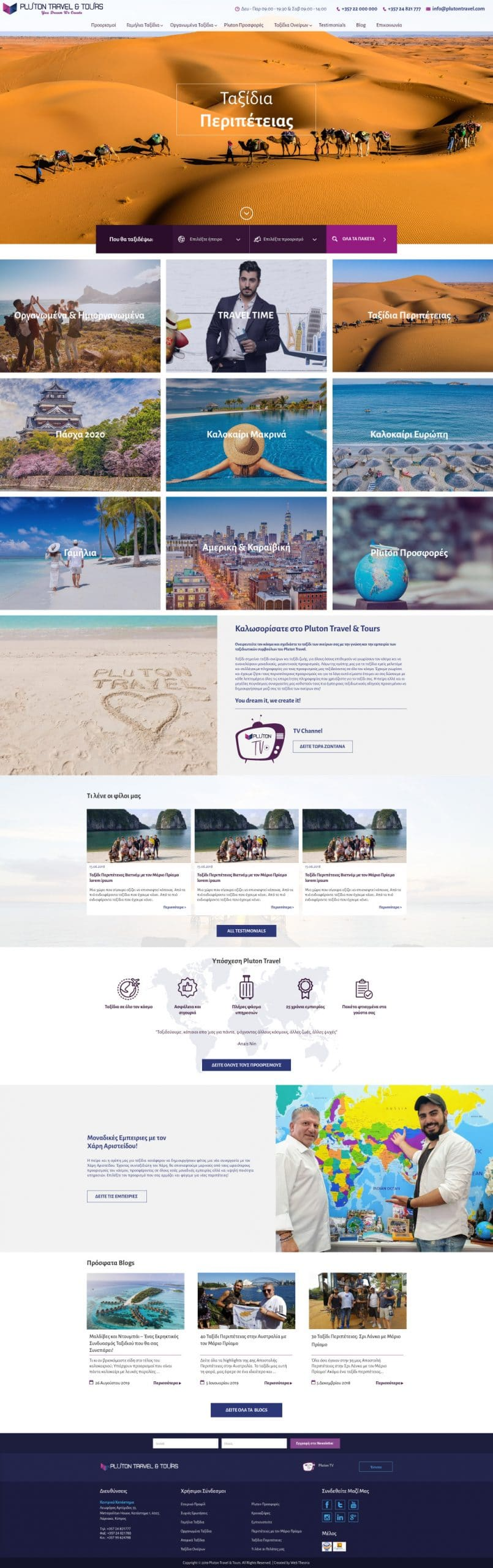 Email template screenshot for travel agency. Many striking images of tourist attractions and activities in a grid layout. Some verbal descriptions accompany the photos.