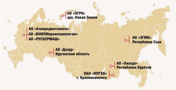 Рис. 2. География дочерних предприятий «АРМЗ»