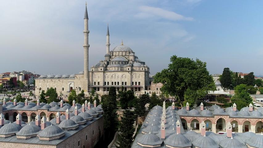 مسجد الفاتح Fatih Camii